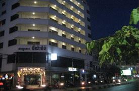 diamond-hotel-phnom.jpg