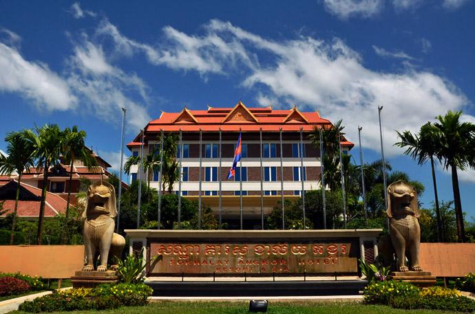 sokhalay-angkor_hotel.jpg