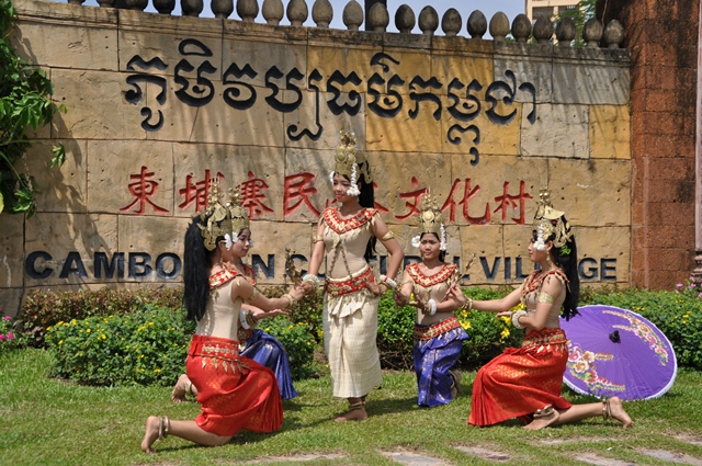 cambodia-cultural-village5.jpg